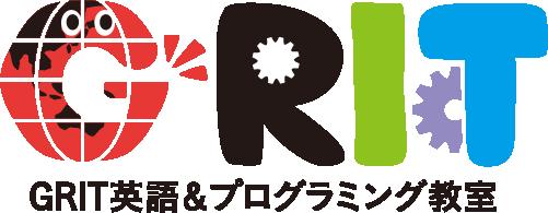 GRIT英語&プログラミング教室
