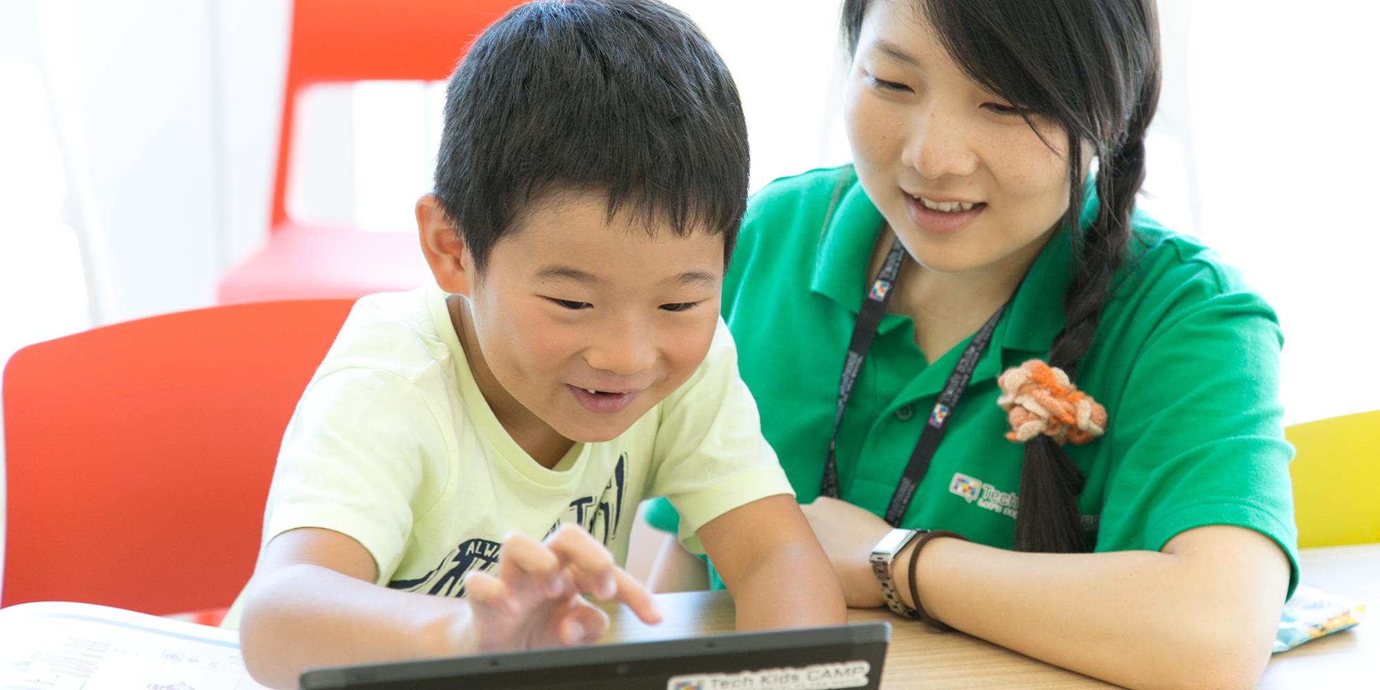 国内最大手の小学生向けプログラミングスクール『Tech Kids School』による監修